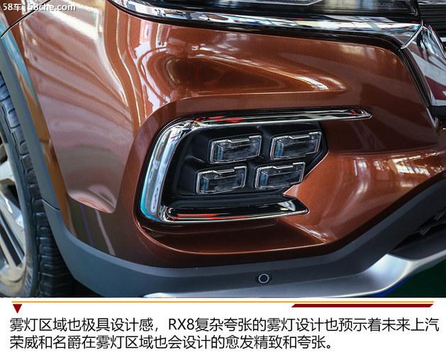 荣威RX8到店实拍 接受订车/诚意满满