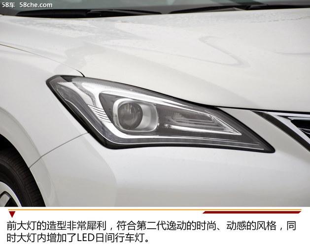 长安汽车第二代逸动体验 敢于展示性能