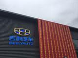 2亿元建店 吉利新能源北京9家经销商开业