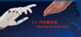 2018北京车展交通管制