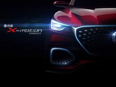 名爵X-motion概念车预告 北京车展亮相