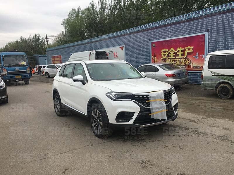 中华V7实车图抢先曝光