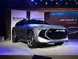 捷途全新概念车发布 引领未来设计方向