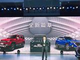 北京汽车新品牌IP发布会 四款新车型规划