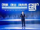 长安开启新征程 4大品牌/2020销量400万
