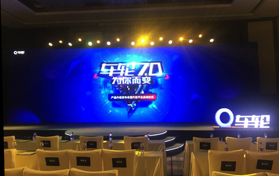 车轮品牌7.0产品升级发布会 在京举办