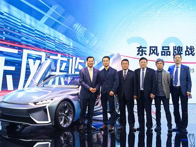 东风汽车发布品牌战略 新概念跑车-亮相