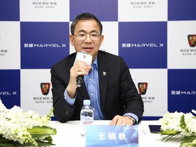 2018北京车展 上汽集团汽车创行者大会