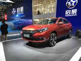 2018北京车展 东风启辰新款T90正式发布