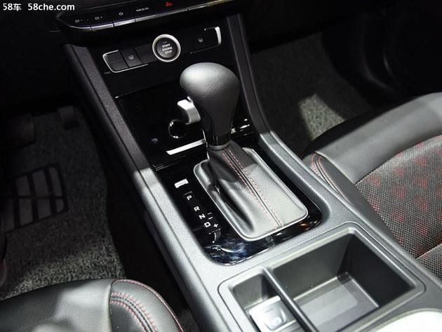 2018北京车展 海马福美来F5车型正式亮相