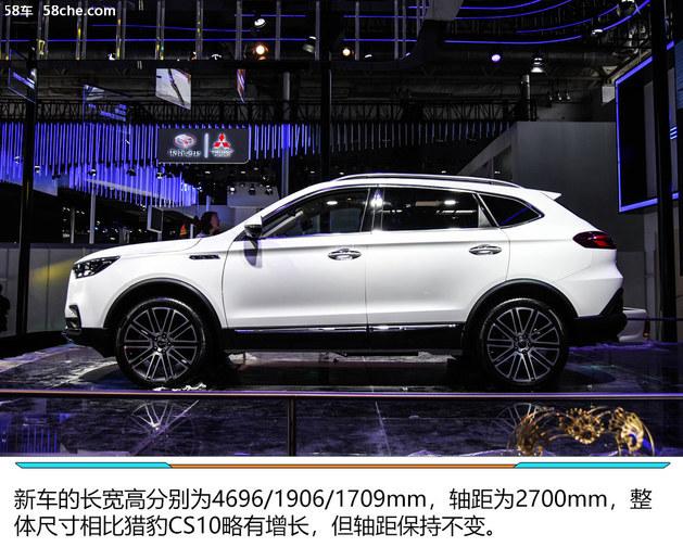 2018北京车展 猎豹Mattu外观实拍解析
