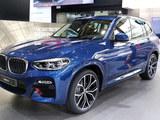 2018北京车展 宝马国产X3车型正式亮相
