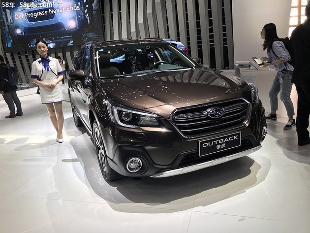 2018北京车展 力狮/傲虎60周年纪念版
