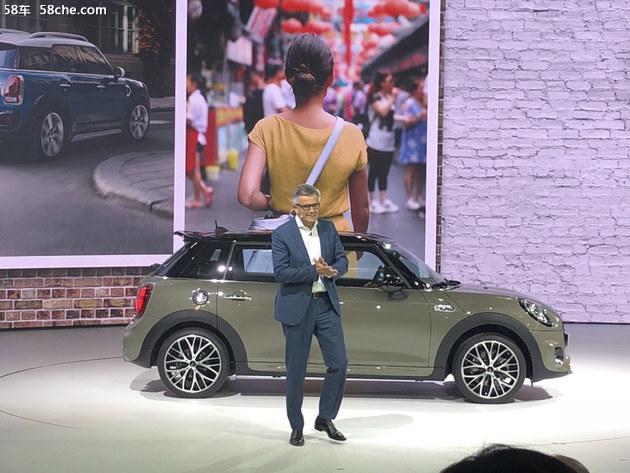 2018北京车展 新款MINI五门版正式亮相