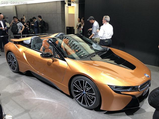 2018北京车展 宝马i8敞篷国内首次亮相