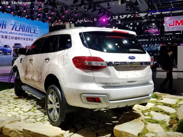 2018北京车展 撼路者麦哲伦版正式亮相