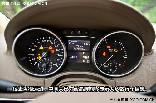 男人梦想SUV座驾 深入体验奔驰GL 450