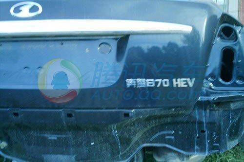 强混合动力 奔腾B70HEV测试谍照首曝