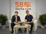2018北京车展 专访汉腾汽车公司副总裁