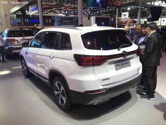 2018北京车展 新款长安CS75 PHEV亮相