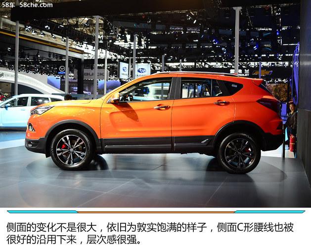 2018北京车展 全新海马S5静态实拍解析