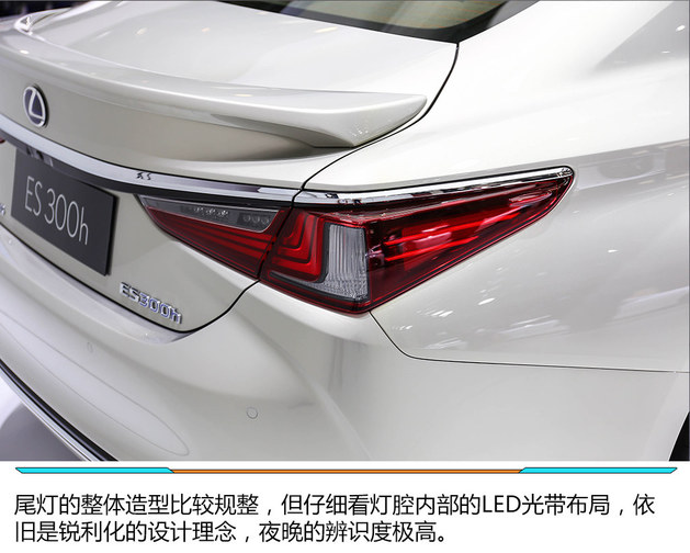 2018北京车展 全新一代雷克萨斯ES实拍