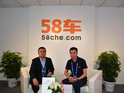 北京车展 访云度营销公司副总经理张贵贵