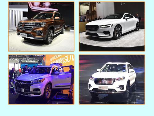 2018北京车展17款上市新车 最贵269万元