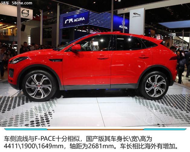 2018北京车展 国产捷豹E-PACE实拍解析