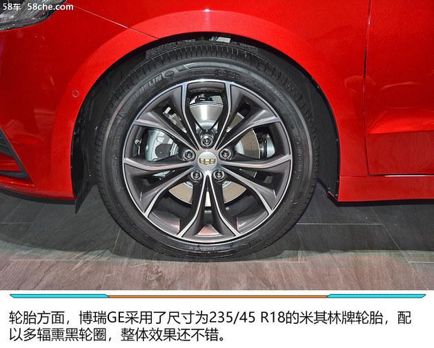 2018北京车展博瑞GE实拍 全新混动旗舰