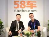 北京车展 专访长安马自达市场部胥德智