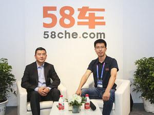 北京车展 专访奥吉通丰瑞大客户总监张雷