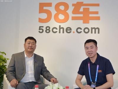北京车展 专访一汽吉林副总经理刘海军