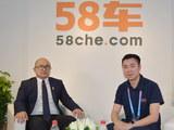 北京车展 访WEY品牌混动技术总监曾士哲
