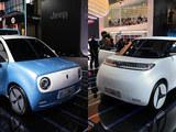 2018北京车展 长城新能源欧拉R1/R2实拍