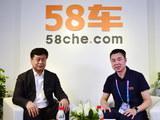 北京车展 专访一汽-大众销售公司马振山