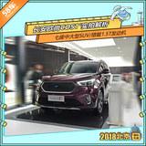 北京车展长安欧尚COS1°实拍 全新七座SUV