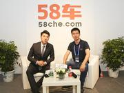 2018北京车展 访奥吉通林肯总经理朱荣飞