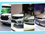 2018北京车展44款概念车 本土品牌超六成