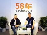 2018北京车展 访开心汽车集团副总裁李小光
