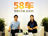2018北京车展 访好车无忧产品副总裁刘亮