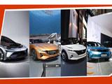 中国有哪些非传统造车企业?车展寻答案