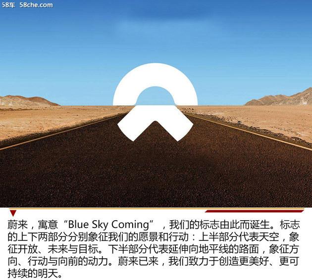 """江淮蔚来是合作共赢?还是''引狼入室"""""""