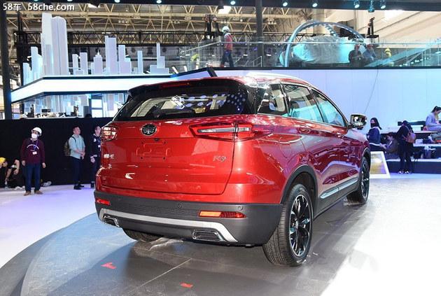 SENIA R9本月27日上市 预售9-14万元