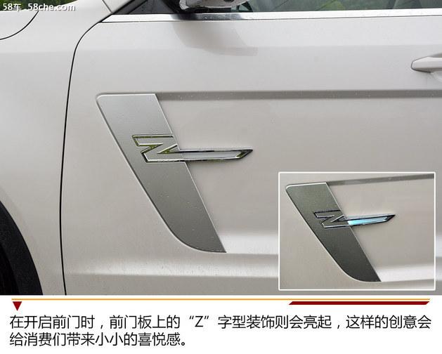 众泰T800试驾 科技含量远远超越同级对手