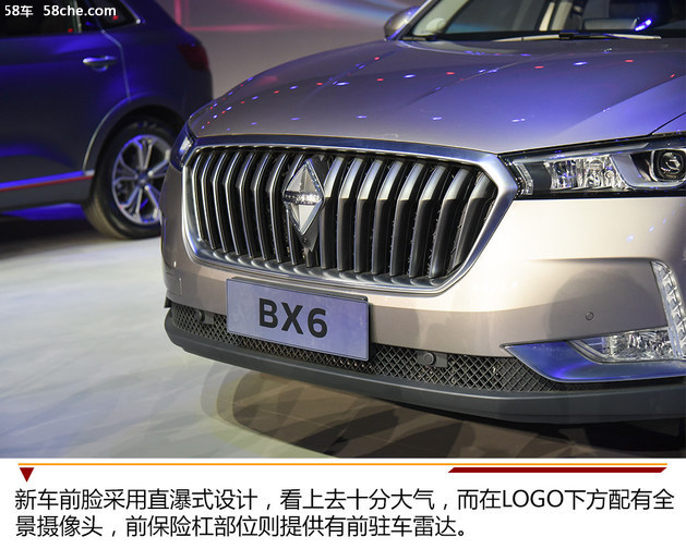 宝沃BX6车型实拍解析 集时尚动感于一身