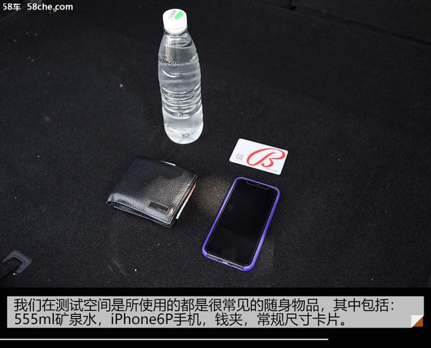 北京现代全新ENCINO人性化调查 待提升
