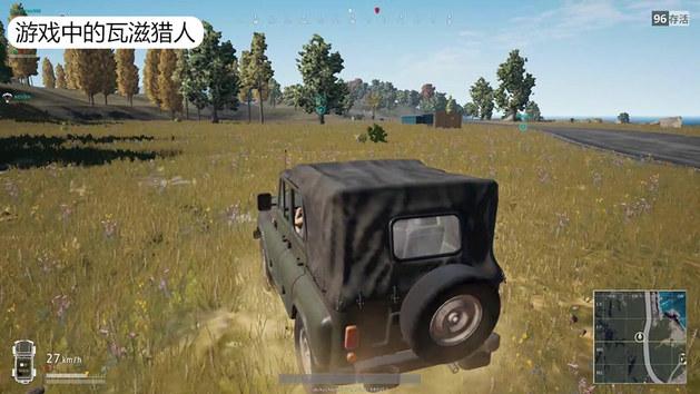 """瓦滋猎人实拍解析 """"吃鸡""""名车/硬派SUV"""