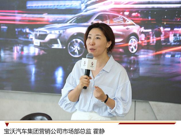 访宝沃汽车集团首席设计师 传承精神与理念