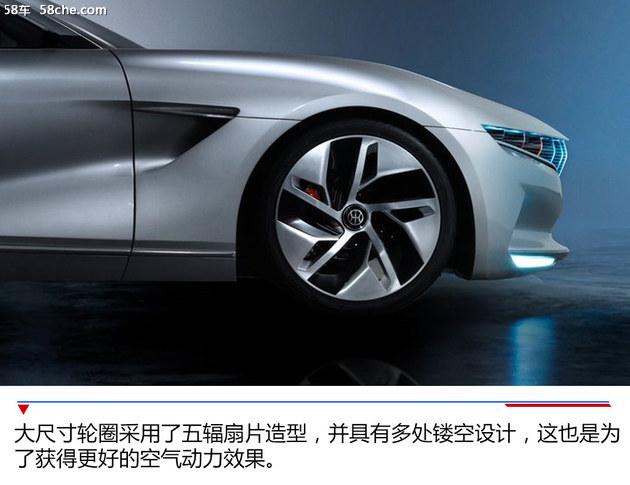 正道GT概念车官图解析 综合续航超1000km